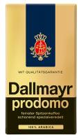 Dallmayr Prodomo ORIGINAL (Далмаер) Кофе Молотый 500гр